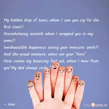 New Dad Quotes Adorable My Hidden Drop Of Tears Quotes Writings By R Rebe YourQuote