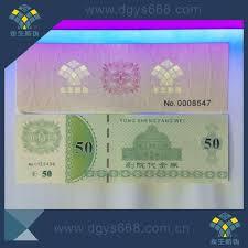 China Custom Uv Invisible Logo Security Coupon Ticket Printing