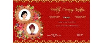 Design Invitation Cards Online Free India Free Wedding Invitation