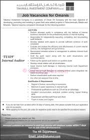 Internal Auditor Required By Takamul Investment Company In Oman
