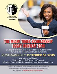 the miami times essay contest south florida black  the miami times essay contest 2015