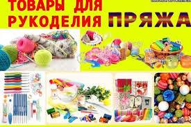 Раздел хобби в совместных покупках г. Тюмень на сайте ...