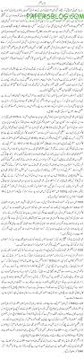 urdu essay on quaid e azam muhammad ali jinnah am