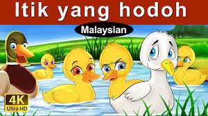 Tak hanya yang tak hanya menghibur tetapi juga mengandung nilai moral yang bisa diajarkan pada si kecil. Itik Yang Hood Kartun Kanak Kanak Cerita Kanak Kanak 4k Uhd Malaysian Fairy Tales Youtube