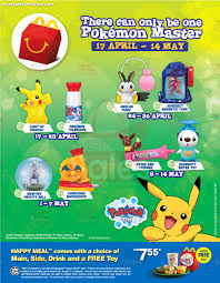 mcdonald s msia are having theirs free pokemon toys with happy meals promotion now simply get your free pokemon bw collectibles toys with purchase of