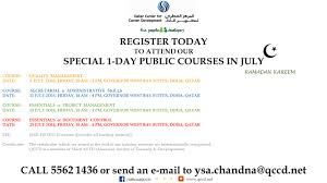 earn a certificate in administrative secretarial skills qatar earn a certificate in administrative secretarial skills