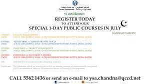 earn a certificate in administrative secretarial skills qatar earn a certificate in administrative secretarial skills
