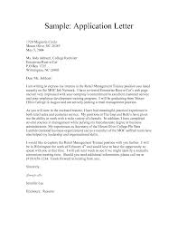 Sample Application Letters sample letter of application application letter samples sample 2