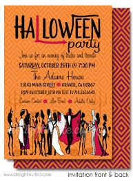 Halloween Costume Party Invite Juve Cenitdelacabrera Co Fancy Dress