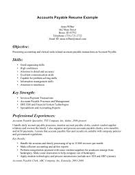 Accounts Payable Resume Example Examples Of Resumes