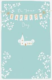 Baptism Cards On Your Baptism Card