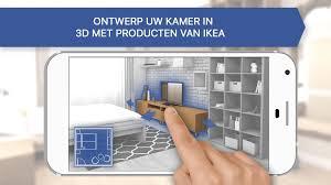 Ontwerp De Inrichting Van Je Appartement In 3d For Android Apk