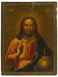 Ou Icoana RUSIA   ИИСУС ХРИСТОС   Иисус христос, Россия