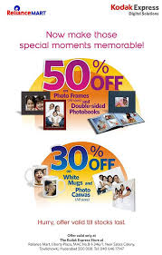 kodak express digital solutions offers india