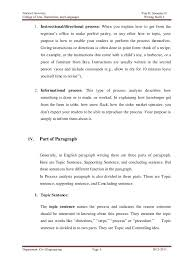 process essay examples examples of process analysis essays process analysis paragraph