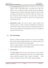 process essay examples process essay examples sample topics process analysis paragraph