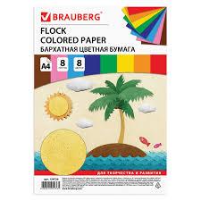 <b>Цветная бумага</b> А4 БАРХАТНАЯ, 8 листов 8 цветов, 110 г/м2 ...