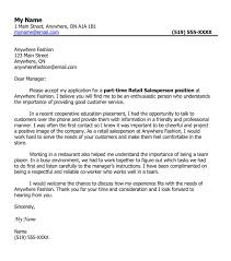 Pdf Cover Letter Part Time Job Cover Letter 12 Sample Letters Examples