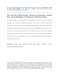pdf the ayurveda of baba ramdev biom consumerism national duty and the biopolitics of homegrown cine in india