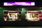 nam thai massage karlstad city