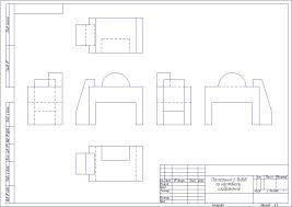 Саратов Контрольные работы по начертательной геометрии   Скачать изображение Вузы институты университеты Контрольные работы по начертательной геометрии инженерной графике