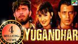 Taraka Rama Rao Nandamuri Yugandhar Movie