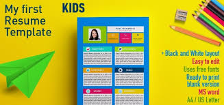 My First Resume Beauteous My First Resume Template For Kids