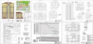 Курсовые и дипломные проекты Многоэтажные жилые дома скачать  Дипломный проект Многоэтажный жилой дом 3 секции 4 10 12 этажей г