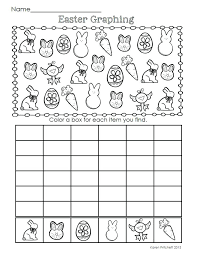 Ten Frame Worksheets And Amazing Free Ten Frame Worksheets 1st ...
