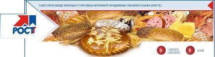 ru Контрольный орган