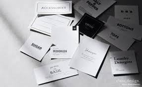 無料ダウンロードできるおしゃれな白黒ラベル素材10選 Classdesign