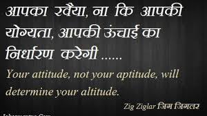 5216 Attitude Quotes Hindi Picture Facebook Whatsapp Status