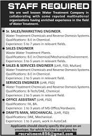 Pec Jobs: Sales Marketing Engineer, Sales Engineer, Services ...
