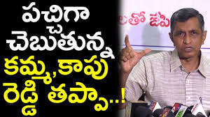 Loksatta Jayaprakash Narayan Fires On Ap Caste Based Politics Emotional Speech Newsdeccan