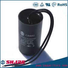 electric 2 5uf ceiling fan sk sh capacitor