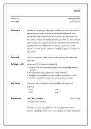 Achievements On Resume Examples