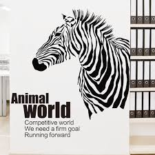 zebra abstract art school english classroom gallery corridor walls painted wall stickers removable wall decor in on alibaba com