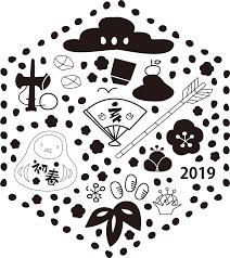かわいいだるまやセンス等のお正月飾り2019干支亥年イノシシイラスト