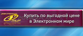 <b>Эспандер</b> PowerPlay 4114 <b>Light</b> купить | ELMIR - цена, отзывы ...