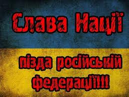 Потери российских оккупантов на Донбассе: 2 уничтоженных, 5 раненых, - Минобороны Украины - Цензор.НЕТ 7829