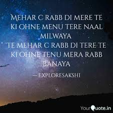 Best Mehar Quotes Status Shayari Poetry Thoughts Yourquote