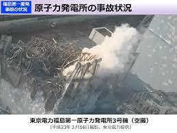 福島 第 一 原発 事故