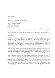 Revenue Collector Cover Letter