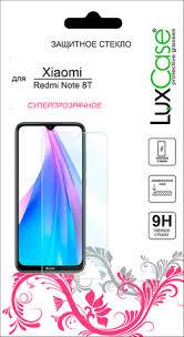 Купить <b>Защитное стекло LuxCase для</b> Xiaomi Redmi Note 8T 0.33 ...