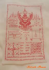 a bayan or incantation cloth carries a blessing