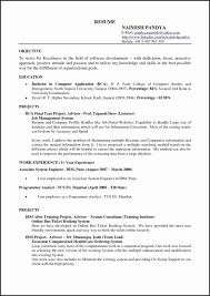 Resume For College Application New Resume Template For College Application Simple Resume Examples For