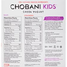 chobani kids g strawberry low fat greek yogurt 3 5 oz pouch 4 pouch pack walmart