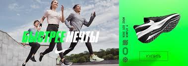 <b>Nike</b> купить с доставкой по выгодной цене в интернет-магазине ...