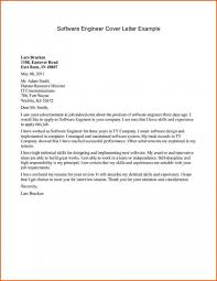 Cover Letter For Software Engineer Fresher Ideas Collection Resume