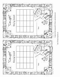Class Incentive Chart Printable Good Boy Sticker Chart Best Star Chart Software Classroom